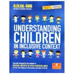 NIOS D.EL.ED.-506 Understanding Children in Inclusive Context (Help Book) in English Medium