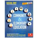 D.EL.ED.-507 Community & Elementary Education (NIOS Help Book) in English Medium