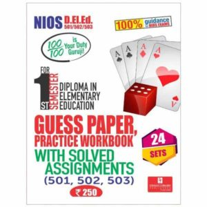 NIOS DELED Guess Paper in English medium - 501, 502, 503