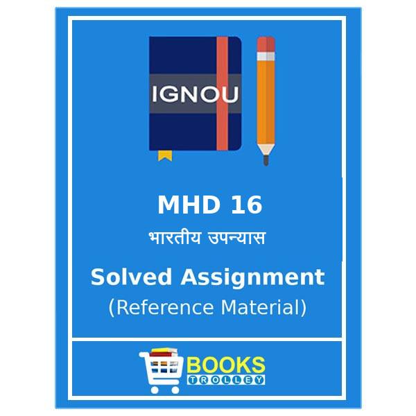 MHD 16