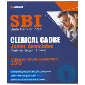 SBI Clerical Cadre Junior Associates