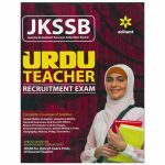 jkssb urdu teacher recruitment book