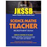 books for jkssb teacher (Maths / Science) examination