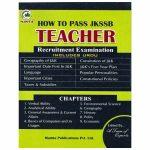 jkssb teacher book by mamta publication