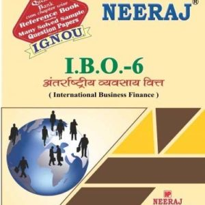 IBO6-International Business Finance (IGNOU help book for IBO-6 in Hindi Medium)