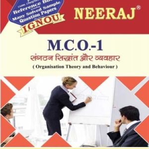 MCO1-Organisation Theory & Behaviour (IGNOU help book for MCO-1 in Hindi Medium )