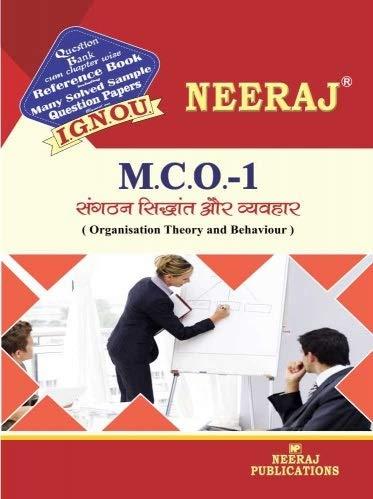 ignou-mco-1-book-hindi-medium