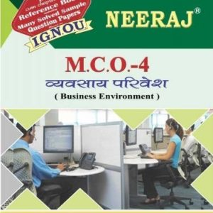 IGNOU MCO 4 Book in English Medium with Solved Question Paper