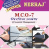 ignou-mco-7-book-hindi-medium