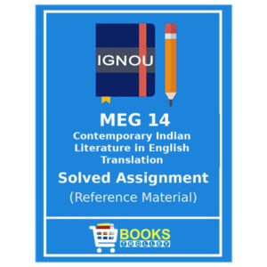 MEG 14 IGNOU Solved Assignment