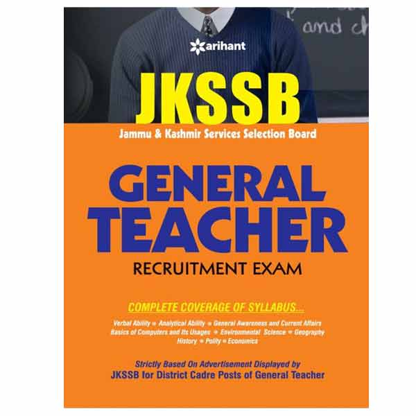 jkssb teacher entrance exam book