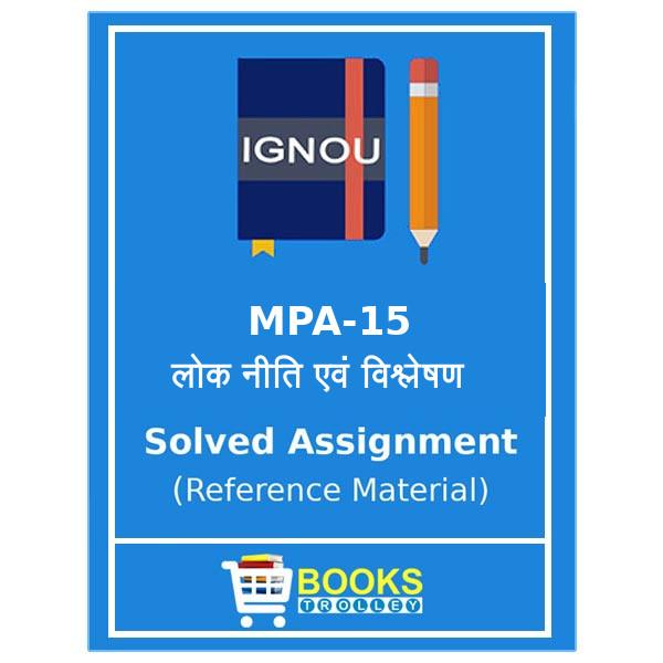 MPA-15 HM