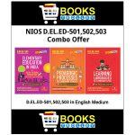 NIOS DELED First Semeter Books 501,502,503 combo offer
