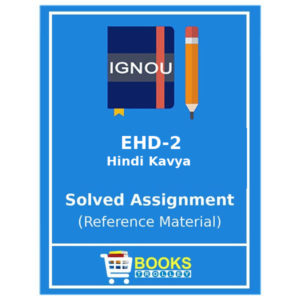 IGNOU EHD 2 Solved Assignment