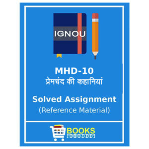 IGNOU MHD 10 Solved Assignment