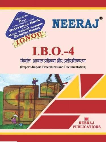 ignou-ibo-4-book-in-hindi-medium