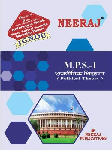 MPS1-Political Theory (IGNOU help book for MPS-1 in Hindi Medium )