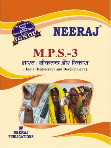 MPS-3 INDIA : Democracy and Development in Hindi Medium IGNOU Help book
