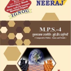 MPS4-Comparative Politics (IGNOU help book for MPS-4 in Hindi Medium )