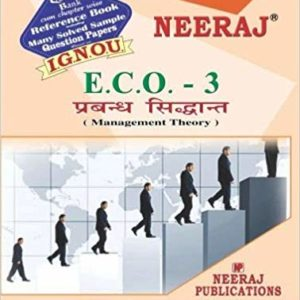 ECO 3 IGNOU Book in Hindi Medium