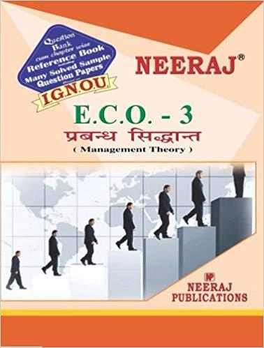 ignou-eco-3-book-in-hindi-medium