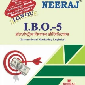 IBO5-International Marketing Logistics (IGNOU help book for IBO-5 in Hindi Medium )