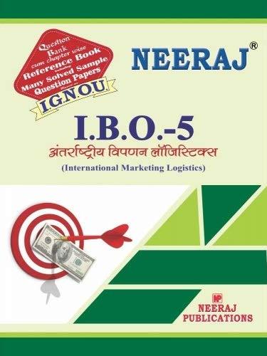 ignou-ibo-5-book-in-hindi-medium