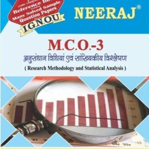 IGNOU MCO 3 Book in Hindi Medium with previous solved question papers