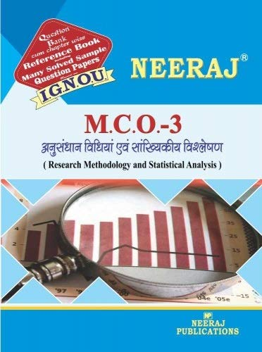 ignou-mco-3-book-hindi-medium-solved-question-papers