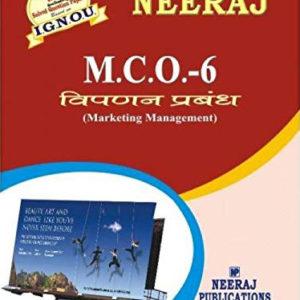 MCO-6 Marketing Management -hindi - (IGNOU Help Book For MCO-6 In HINDI medium,MCOM IGNOU) (HINDI medium,MCOM IGNOU, NEERAJ Panel Of Experts) (Paperback, Expert Panel of Neeraj Publication)HINDI medium