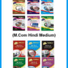 IGNOU MCom 2nd Year Books In English & Hindi medium