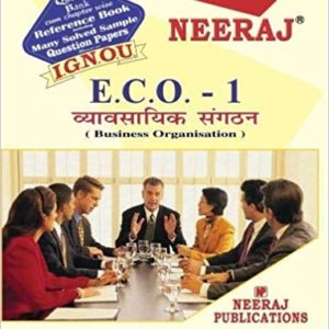 IGNOU ECO 1 Book in Hindi Medium