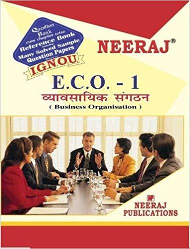 ignou-eco-1-book-in-hindi-medium