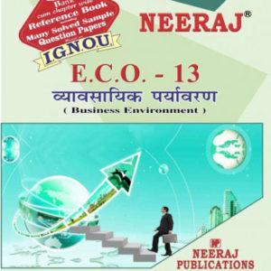 ECO 13 IGNOU Book In Hindi Medium