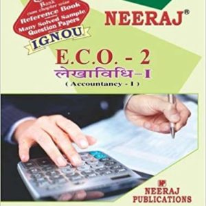 ECO 2 IGNOU Book in Hindi medium