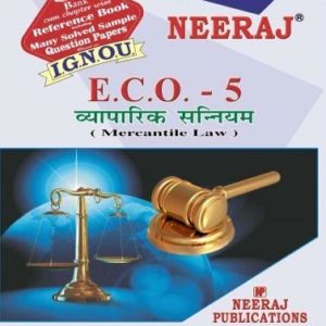 IGNOU ECO 5 Book in Hindi Medium