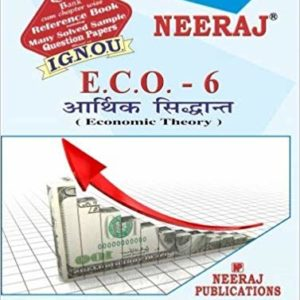 IGNOU ECO 6 Book in Hindi Medium