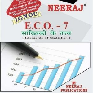 IGNOU ECO 7 Book in Hindi Medium